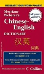 Merriam-Webster's Chinese-English Dictionary - Merriam-Webster, Susanne Reichert, Merriam-Webster
