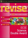 Revise Gcse Science: Double Award - Eileen Ramsden, Tony Buzan, Jim Breithaupt