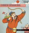 Chinese Design: Second Series - Alan Weller