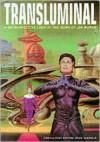Transluminal: The Paintings of Jim Burns - Paper Tiger, Paper Tiger