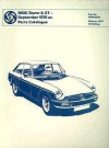 The MGB Tourer and GT Parts Catalogue: 1977--1980 - British Leyland Motors