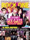 ROCK ONE HORS-SERIE 121% JAPON - Janvier/février 2008 - Collectif