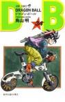 Dragon Ball, Volume 34 - Akira Toriyama