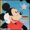 Mickey's Wish: A Deluxe Super Shape Book (Walt Disney's Mickey And Friends) - Barbara Bazaldua