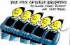 Five Chinese Brothers - Claire Huchet Bishop, Kurt Wiese