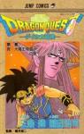 ドラゴンクエスト―ダイの大冒険 34 - Riku Sanjo, Koji Inada