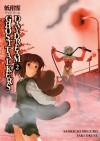 Ghost Talker's Daydream, Volume 2 - Saki Okuse, Sankichi Meguro