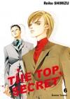 The Top Secret, #6 - Reiko Shimizu, 清水 玲子