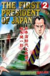 The First President of Japan, Vol. 2 - Hidaka Yoshiki, Ryuji Tsugihara