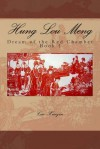Hung Lou Meng, Dream of the Red Chamber, Book I - Cao Xueqin, H Bencraft Joly