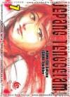 Jepang Tenggelam! Vol. 7 - Sakyo Komatsu, Ishiki Tokihiko