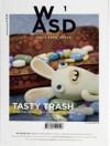 Tasty Trash (WASD, #1) - Christian Schiffer, Various
