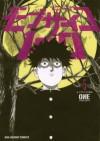 モブサイコ100(5) (裏少年サンデーコミックス) (Japanese Edition) - ONE
