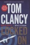 ล็อคเป้าสังหาร - สุวิทย์ ขาวปลอด, Tom Clancy, Mark Grreaney