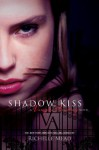 Shadow Kiss (Turtleback School & Library Binding Edition) (Vampire Academy (Prebound)) - Richelle Mead