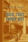 Where Three Empires Meet: A narrative of recent travel in Kashmir, western Tibet, Gilgit, and the adjoining countries - E.F. Knight