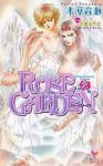 Rose Garden II - Narise Konohara, Michiru Kada