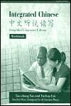 Integrated Chinese, Level 1, Part 2: Workbook (Traditional Character Edition) (Level 1 Traditional Character Texts) - Yuehua Liu, Tao-Chung Yao, Daozhong Yao