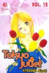 Tokyo Juliet Vol. 12 - Miyuki Kitagawa