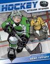 Hockey [With Stickers] - Sean Tiffany
