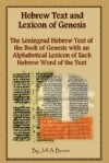 Hebrew Text and Lexicon of Genesis - Jeff Benner
