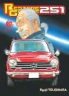 Restore Garage Vol. 15 - Ryuji Tsugihara