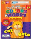Flip and Match English/Spanish Colors & Words Write and Wipe (Flip and Match Series) - School Specialty Publishing, Brighter Child