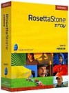 Rosetta Stone Version 3 Hebrew Level 2 Personal Edition - Rosetta Stone