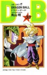 Dragon Ball, Volume 33 - Akira Toriyama