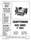 1978 Craftsman 397.19320 & 397.19330 6-inch Bench Grinders Instructions - Misc
