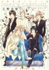 Prince Sapphire: 立野真琴イラスト集 プリンス・サファイア - Makoto Tateno