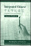 Integrated Chinese, Level 1, Part 2: Character Workbook (Simplified Character Edition) - Tao-Chung Yao