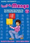 Kanji De Manga Volume 4: The Comic Book That Teaches You How To Read And Write Japanese! (v. 4) - Glenn Kardy, Chihiro Hattori