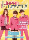 JAPAN LIFESTYLE N°21 - Mars/avril 2012 - Collectif