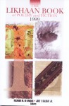 The Likhaan Book of Poetry and Fiction 1999 - Ricardo M. de Ungria, Jose Y. Dalisay Jr.