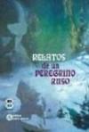 Relatos de un Peregrino Ruso: A su Padre Espiritual - Anonymous, R. P. De Elizalde O. S. B., R. P. Martin De Elizalde O. S. B.
