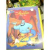 Tro Aladdin Play Set - Unknown, Brenda Jackson, Ronald L. McDonald