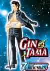 Gin Tama vol 7 - Hideaki Sorachi