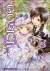 GOSICK_ゴシック_(8) (ドラゴンコミックスエイジ) (Japanese Edition) - 天乃 咲哉, 桜庭 一樹, 武田 日向
