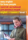 Easy English for Busy People: English to Russian Level 1 - Helen Costello, Max Bollinger, Julie Maisey