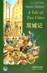 A Tale of Two Cities / 双城记 - Charles Dickens, Ralph Mowat, 杨学义