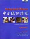 Integrated Chinese: Level 1, Part 1 (Traditional Character) Workbook - Tao-Chung Yao, Yuehua Liu, Yea-Fen Chen