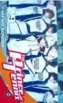 The Prince of Tennis Vol. 29: National Championship! - Takeshi Konomi