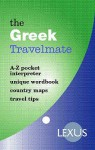 The Greek Travelmate (Travelmates) - Lexus Ltd., Costas Panayotakis, Irene Cavoura