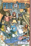 Fairy Tail, Vol. 21 - Hiro Mashima