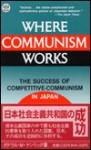 Where Communism Works - Douglas Moore, Douglas Moore