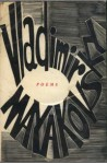 Poems - Vladimir Mayakovsky, Dorian Rottenberg, Vladimir Ilyushchenko, Victor Pertsov