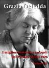 I MIGLIORI ROMANZI E RACCONTI, Vol. II: MARIANNA SIRCA, LA VIA DEL MALE, RACCONTI SARDI, SINO AL CONFINE (Italian Edition) - Grazia Deledda