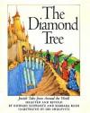 The Diamond Tree: Jewish Tales from Around the World - Howard Schwartz