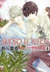 SUPER LOVERS 第4巻 - Miyuki Abe